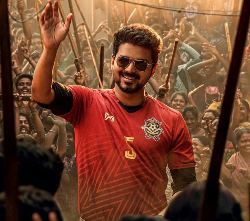 Tamilplay com Movie Download 2019 Losos