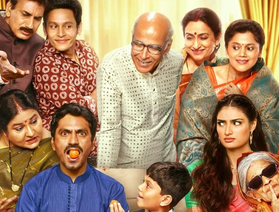 Tamilrockers Leaked Motichoor Chaknachoor Online After Its Release Tv Ads India